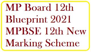 MP Board 12th New Blueprint 2021