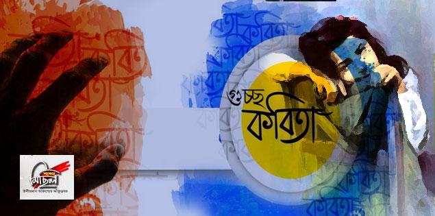 সাকিব জামাল