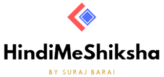 Hindi Me Shiksha - By Suraj Barai