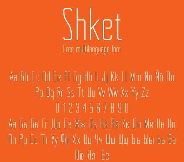 25 Free Best Professional Fonts for Graphic and Web Designers CGfrog