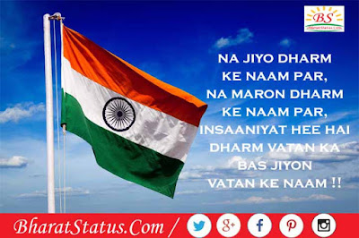 Happy Republic Day Hindi Images in Hd
