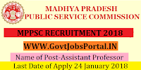Madhya Pradesh Public Service Commission Recruitment 2018 – 1221 Assistant Professor