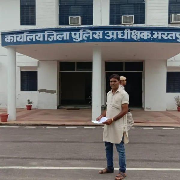www.aonobharatpur.com