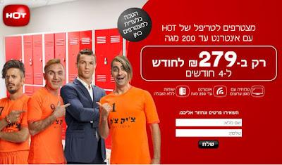 Cristiano Ronaldo é vítima de xingamentos por palestinos