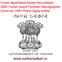 Forest department Assam Recruitment 2020- Forest Guard/ Forester/ Stenographer/ Driver etc (1081 Posts) Apply Online