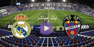 مشاهدة مباراة ريال مدريد وليفانتي بث مباشر اليوم في الدوري الاسباني