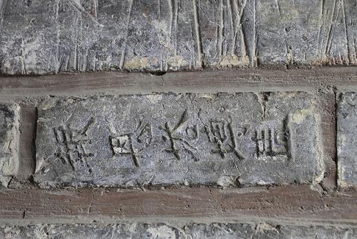 Restoration efforts underway at the Pingwu Bao'en Temple in Sichuan