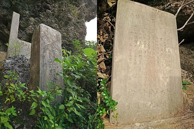 改築記念碑と亜留然丁比移民寄付芳名の写真