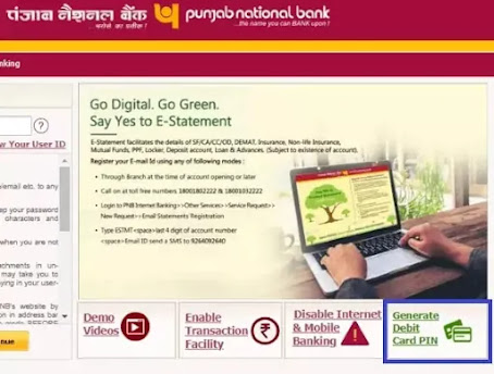 Online PNB ATM PIN Generate Kaise Kare