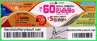 LIVE: Kerala Lottery Result 07-02-2020 Nirmal NR-159 Lottery Result