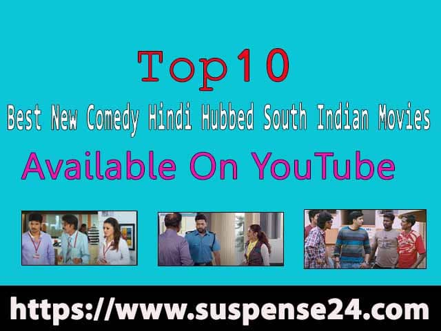 Top 10  Best new Comedy hindi dubbed south indian movies available on youtube