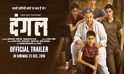 Haanikaarak Bapu LYRICS - Dangal New Movie Aamir Khan