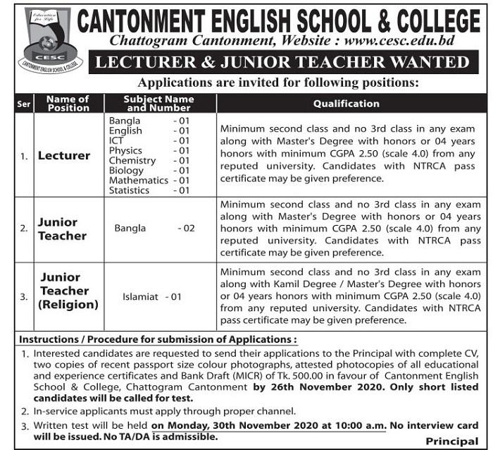 Cantonment Public School and College Job Circular