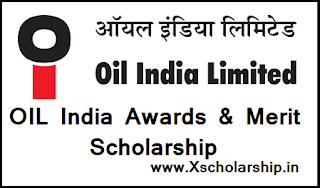 OIL India Awards & Merit Scholarship 2017-18
