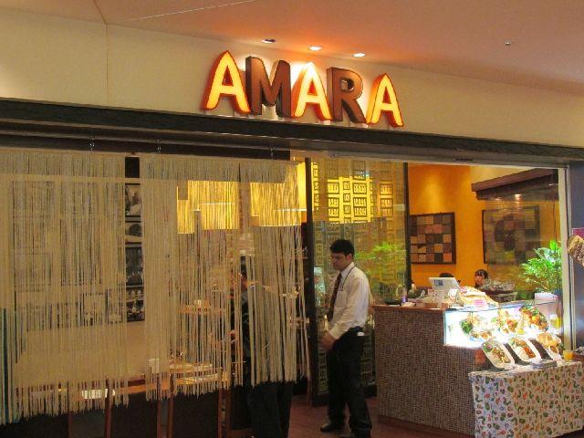 Amara (Sky Tree, Tokyo)