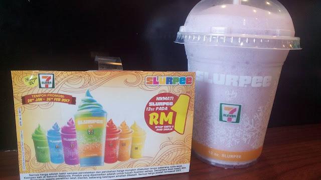 7-Eleven Malaysia Slurpee 12oz RM1