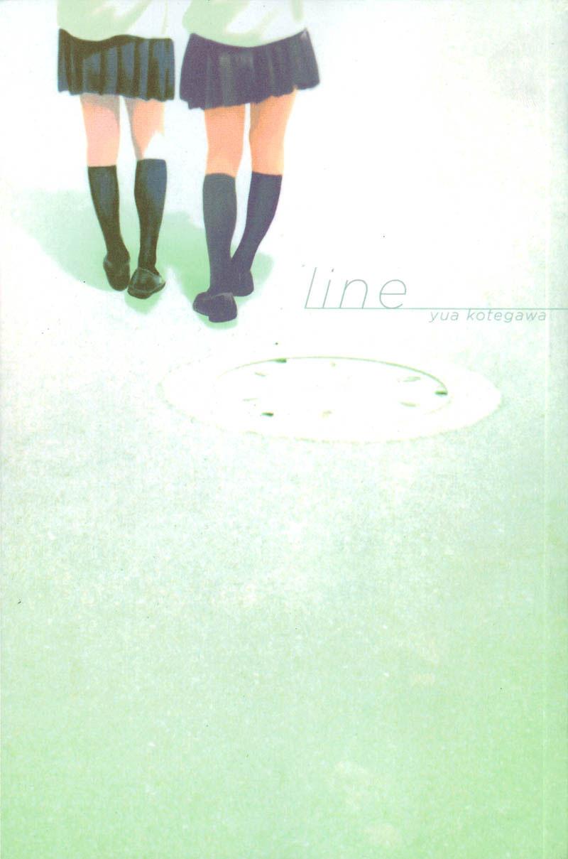 Line Yua Kotegawa