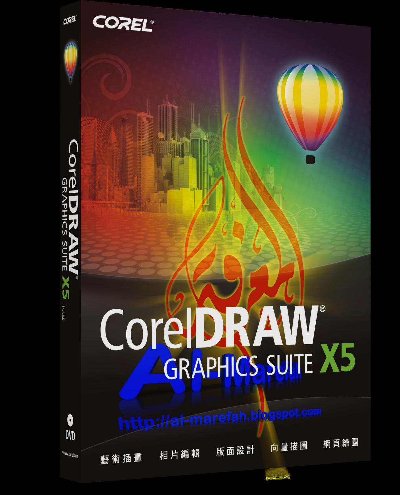 Download Corel Draw X5 Portable : download, corel, portable, Software, Download, Version, Corel, Graphics, Suite, Portable