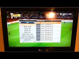 20 رابط IPTV في ملف واحد مضغوط مع تحميل افضل تطبيق لمشاهدة روابط IPTV على الاندرويد