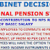GOVT CONTRIBUTION TO NPS RISE UPTO 14% OF BASIC SALARY- FE NEWS