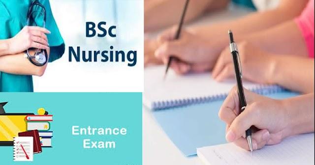 हिमाचल: BSc नर्सिंग प्रवेश परीक्षा- 1550 सीटों के लिए सात अक्तूबर तक कर सकेंगे आवेदन
