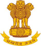 Rajya Sabha Secretariat Recruitment 2017