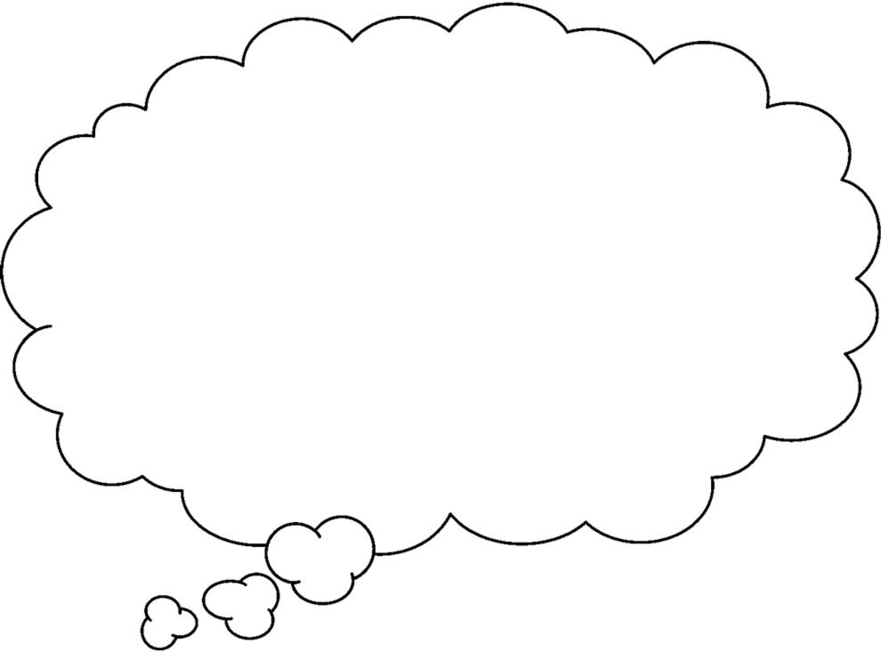 Odore Intenso di Carta: Ho bisogno di...