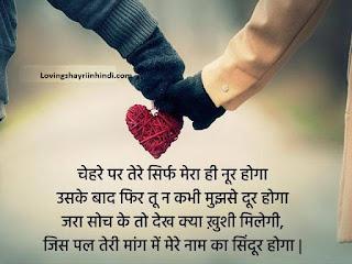 shero shayari hindi