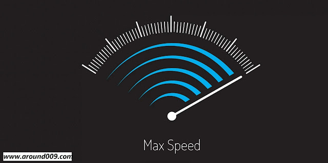 تحميل برنامج تسريع النت لأقصى سرعة مجانا بدون روت