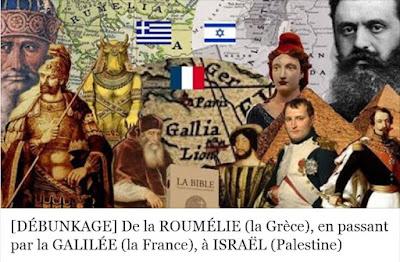http://cedricfrancoisleclercq.blogspot.com/2017/04/de-lisrael-roumeliote-la-grece-en.html