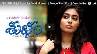 SHUBHAM  Telugu Short Film 2016  Directed by  Yashvin Kalluri