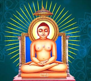 Jain dharm gk in hindi pdf