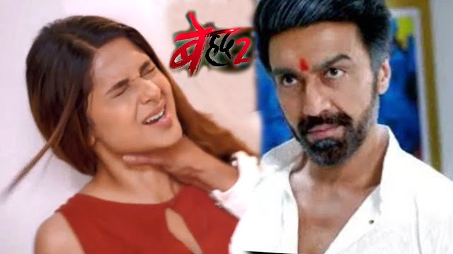 Beyhadh Latest News : Myra turns out Maya's new partner in crime in Beyhadh 2