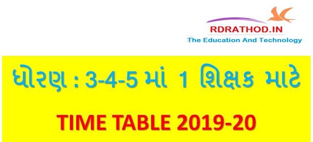 std 3 to 5 new time table PDF 2019-20