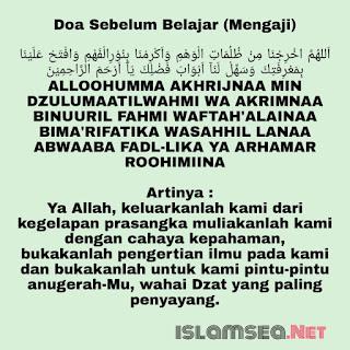 Doa sebelum belajar/mengaji