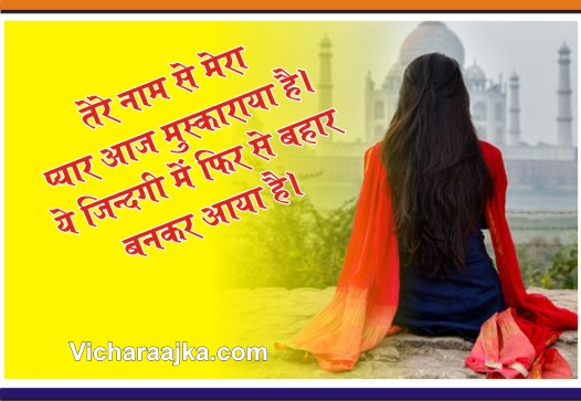 GARMAGARM SHAYARI IN HINDI WITH IMAGES