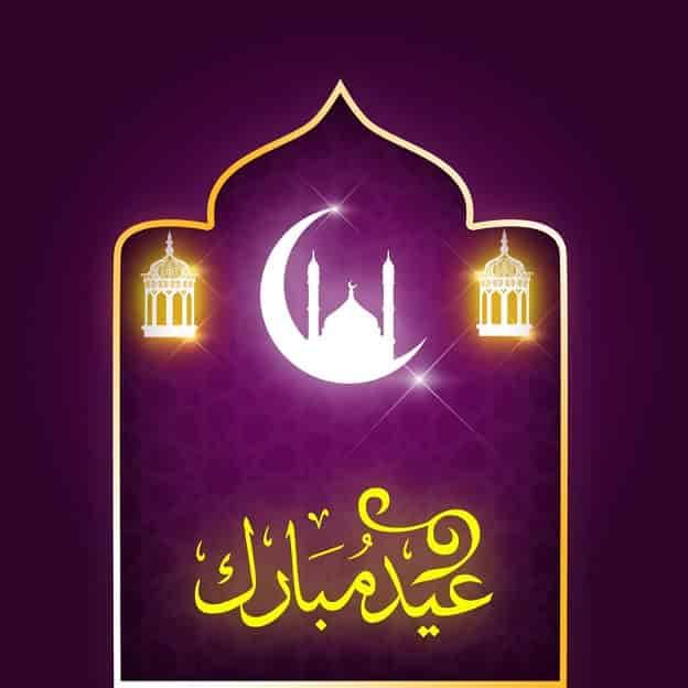 eid wishes pics