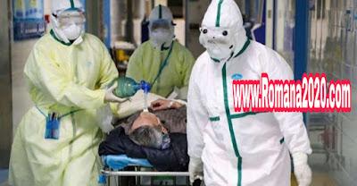 أخبار الجزائر algerie ارتفاع عدد المصابين بفيروس كورونا corona virus في الجزائر ل3
