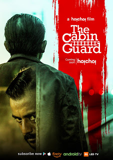 The Cabin Guard 2019 Bengali 480p WEB-DL 350MB