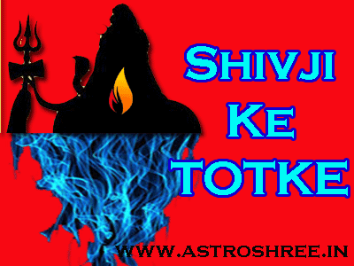 shivji ke totke by best astrologer, how to please shiv bhagwan as per astrology?