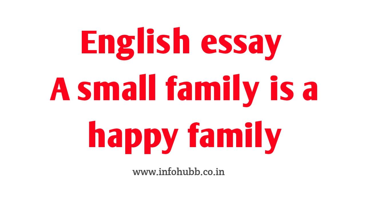 small family happy family story