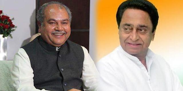 नरेंद्र सिंह तोमर और कमलनाथ भारत में कृषि के सुधार हेतु काम करेंगे | MP NEWS