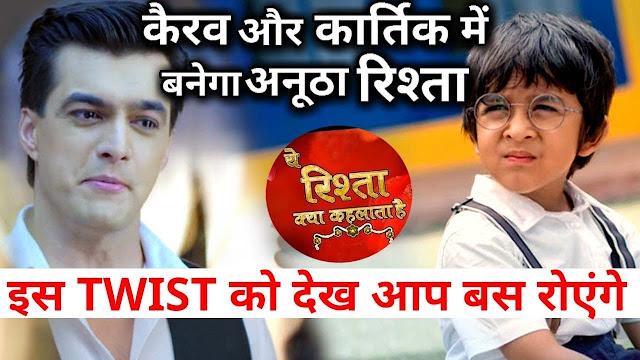 Future Story : Kairav Kartik connected turns BFF Naira unaware in Yeh Rishta Kya Kehlata Hai