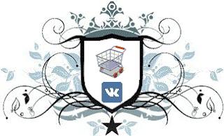 Товары в сообществе Вконтакте