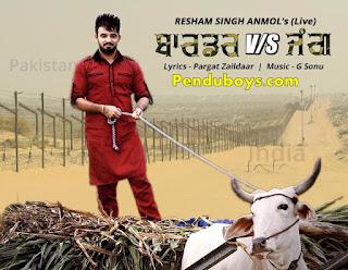 Border Vs Jang Resham Singh Anmol Download punjabi mp3 Full Song
