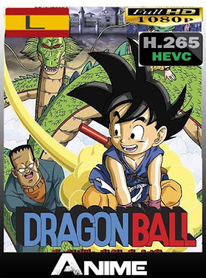 Dragon Ball Movie 04 (remastered) x265 HEVC HD [1080P] latino [GoogleDrive]