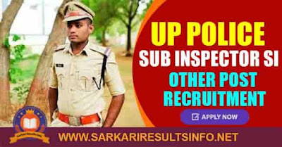 UP Police Sub Inspector SI Apply Online Form 2021