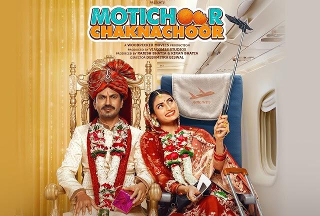 Motichoor Chaknachoor (Movie Review)