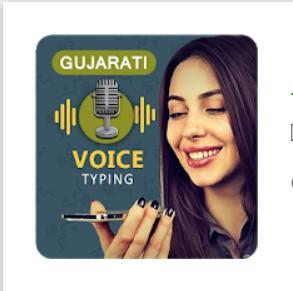 Best Gujarati Voice Typing App Download Here