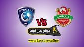 موعد مباراة الهلال وشباب الاهلي بث مباشر اليوم - دوري أبطال آسيا